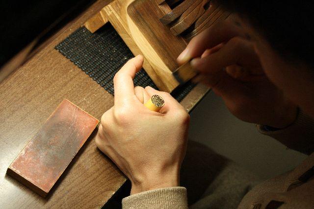 完全手彫りの印鑑、実印、銀行印