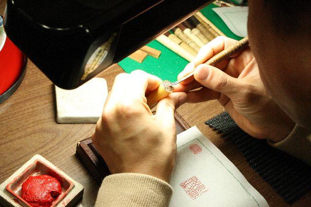 手彫り印鑑、実印、銀行印、象牙
